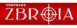 Револьверы  Profi (Украина)