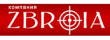 Револьверы SNIPE (Украина)