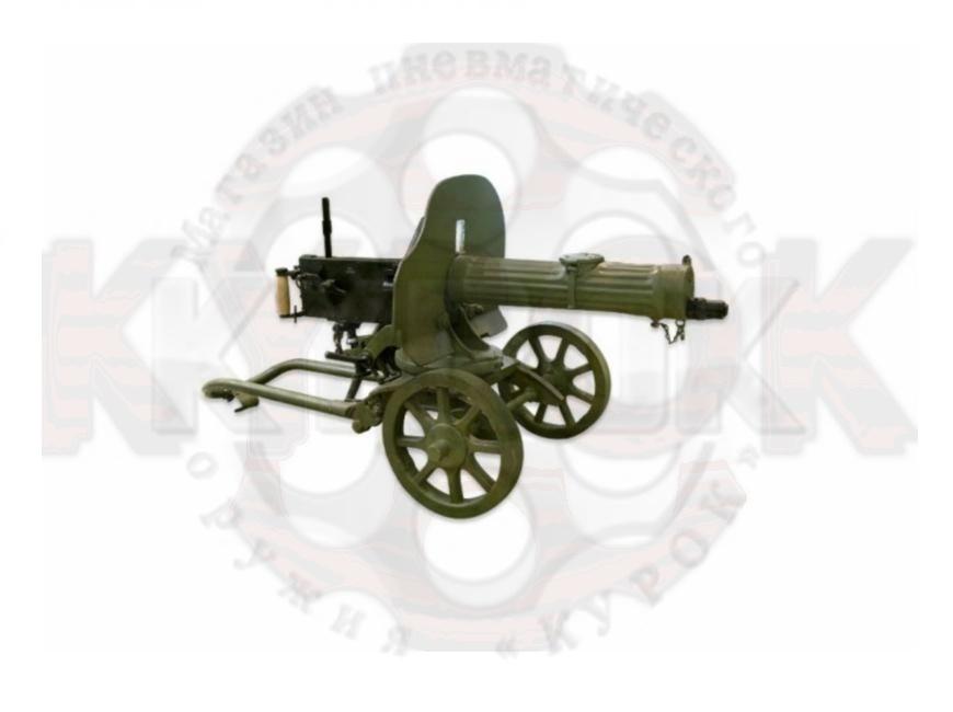 Пулемёт Максим (ВГМ 7,62мм)