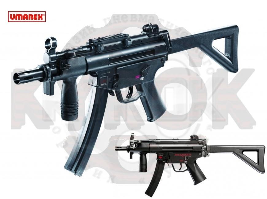 Пистолет пулемет mp5 k pdw