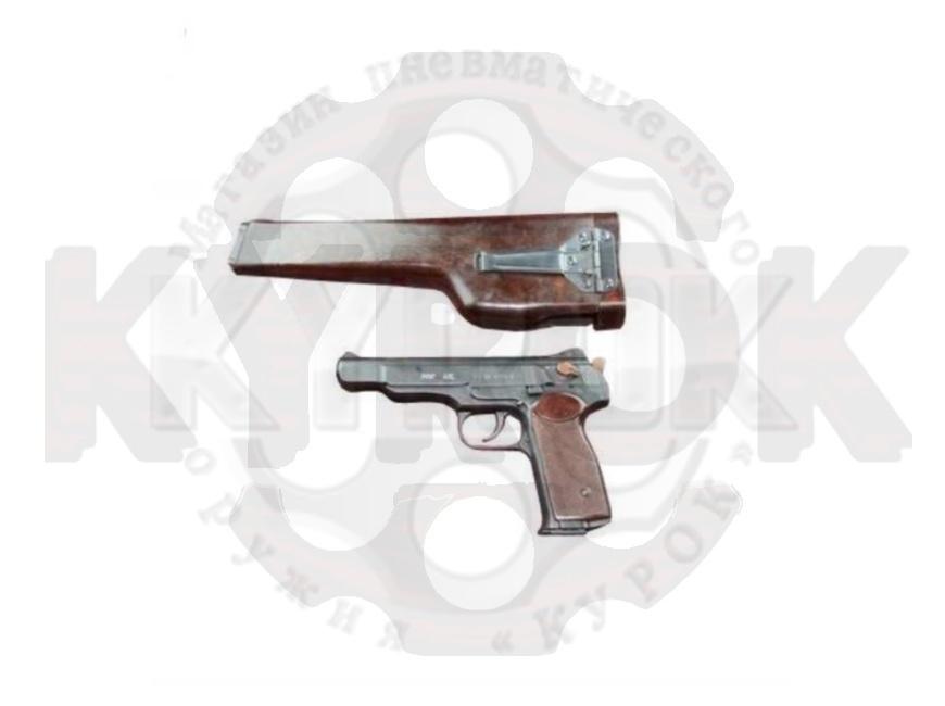 Макет Пистолета АПС (Автоматический Пистолет Стечкина)