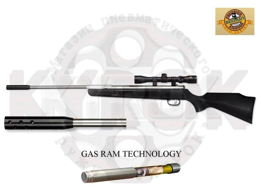 винтовка Beeman Silver Kodiak X2 Gas Ram 4x32