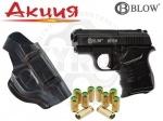 Акция! Blow MINI09 + кобура + патроны - Акция к пистолету Blow MINI09 - сигнальный пистолет от турецкой компании Zira Silah, компактная серия, минимальный размер.  Пистолет предназначен для отстрела холостых патронов. В наборе поясная кобура и 10 шумовых патронов.