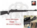 Пневматическая винтовка Hatsan 150 TH Torpedo