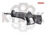 Пневматическая винтовка Beretta Cx4 Storm