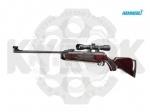 Пневматическая винтовка Hammerli Hunter Force 600 Combo