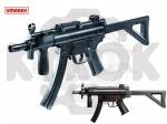 Пистолет-пулемет MP5 K-PDW
