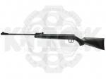 Пневматическая винтовка E-XTRA XT-208-2
