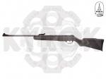 Пневматическая винтовка BSA-GUNS COMET