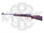 Пневматическая винтовка Hatsan Airmax wood