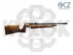 Пневматическая винтовка PCP CZ 200 S