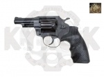 Револьвер Флобера Safari РФ430 резиновая рукоять