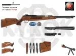 Пневматическая винтовка Hatsan Dominator 200W Vortex