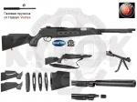 Пневматическая винтовка Hatsan Dominator 200S Vortex