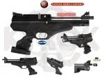 Пистолет РСР Hatsan AT-P1 с насосом