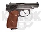 Пистолет МР654К-H обновленный