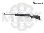 Пневматическая винтовка Browning Phoenix