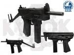 Пистолет-пулемет ППА-К Тирекс с прикладом