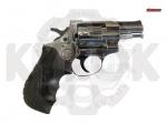 Револьвер Флобера Weihrauch (Arminius) HW4 2,5'  хром (пластик)