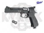 Пистолет Baikal МР-651К