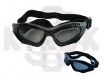 Очки защитные STRELOK STR-37 - Очки защитные STRELOK STR-37 - Тактические защитные очки в черной пластиковой оправе с закругленным прозрачным стеклом из поликарбоната. Защищены от попадания пыли и ветра в глаза.