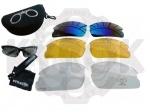 Очки защитные STRELOK STR-36 с набором