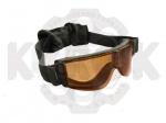 Тактические очки - Тактические очки - не применяются в повседневном ношении, так как они очень большие, имеют крепление на резинке, плотно прилегают к лицу и одеваются только на время проведения операции. Современная армия давно уже не обходится без средств защиты.