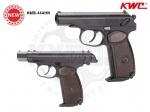 Пистолет KWC Makarov ПМ Blowback