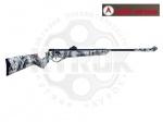 Пневматическая винтовка ASIL Camo
