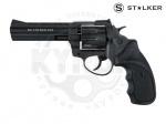 Револьвер флобера STALKER S 4,5 syntetic