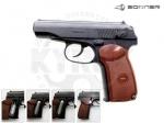 Пистолет Borner PM-X - Пистолет Borner PM-X - предназначен для развлекательной и тренировочной стрельбы. Габариты пистолета PM-X полностью копирует свой боевой аналог, но отличается по своей массе - 270 гр. Начальная скорость полета шарика составляет 120 м/с.