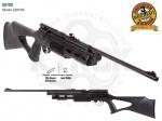 Пневматическая винтовка Beeman QB78S - Винтовка Beeman QB78S - газобаллонная пневматика работающая от двух 12-ти граммовых баллонов CO2. Болтовой затвор, эргономичное ложа из прочного полимера, пистолетная рукоять. Начальная скорость полета пули: 200 м/с.