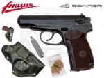 Акция к пистолету Borner PM 49 - Акция к пистолету Borner PM 49 - пневмат выполнен из металла, корпус цельный, затвор неподвижный. Начальная скорость, м/с: 128. В наборе поясная кожаная кобура, баллончик СО2 и шарики ВВ.
