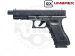Пистолет Umarex Glock 17 - Пистолет Umarex Glock 17 - универсальный пневмат, стреляет как свинцовыми пулями. так и шариками ВВ, 8-ми зарядный магазин барабанного типа. Начальная скорость полета пули 110 м/с. Пистолет с системой Blowback.
