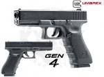 Пистолет Umarex Glock 22 Gen4 - Пистолет Umarex Glock 22 Gen4 - пистолет четвертого поколения со сменными панелями задней части рукоятки. Корпус данного пистолет выполнен из пластика, затворная рама металлическая. 19-ти зарядный магазин. Начальная скорость полета пули 125 м/с.