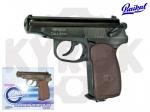 Пистолет Baikal MP-654К NEW(пистолет Макарова)