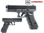 Umarex Glock 17 Gen 3 / Gen 4 / Gen 5 Пневматический пистолет