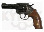 Револьвер флобера Alfa 440 (никель, дерево)