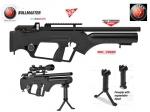 Hatsan BULLMASTER РСР винтовка