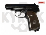 Пистолет Makarov Umarex