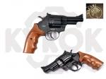 Safari РФ431 рукоять орех Револьвер Флобера