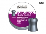 Пули JSB Heavy Ultra Shock 0,67 гр.