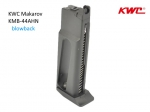Магазин KWC  (Makarov Blowback ) 4,5 мм