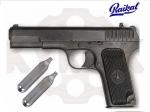 Пистолет Baikal  MP656К