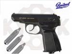 Пистолет МР654К Baikal