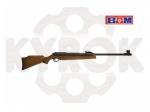 Пневматическая винтовка BAM XS-B30