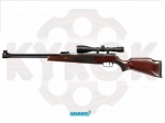 Hammerli Hunter Force 900 Combo Пневматическая винтовка