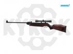 Пневматическая винтовка Hammerli Hunter Force 750 Combo