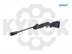 Пневматическая винтовка Hammerli Hunter Force 500 Combo