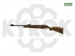 Пневматическая винтовка DIANA 52 Superior